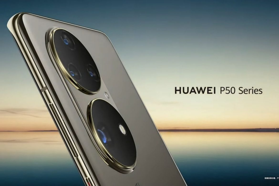 Huawei teases its upcoming P50 flagship phone